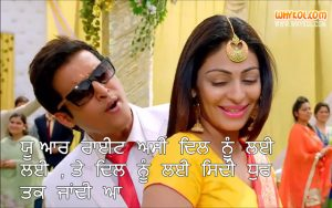 Punjabi Movie Aa Gaye Munde U.K. De Dialogues