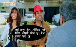 Binnu Dhillon Dialogues From Aa Gaye Munde UK De