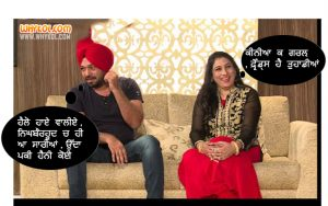 Gurpreet Ghuggi Dialogues From Aa Gaye Munde UK De