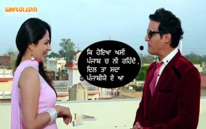 Jimmy Shergill Dialogues From Aa Gaye Munde UK De