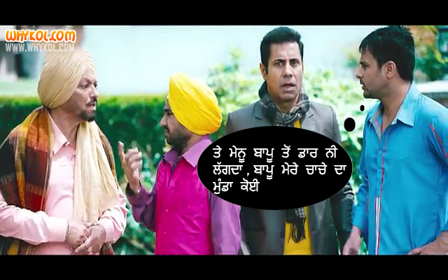 Goreyan Nu Daffa Karo Movie Dialogues in Punjabi Language