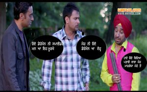 Punjabi Movie Dialogues in Punjabi Language | Goreyan Nu Daffa Karo