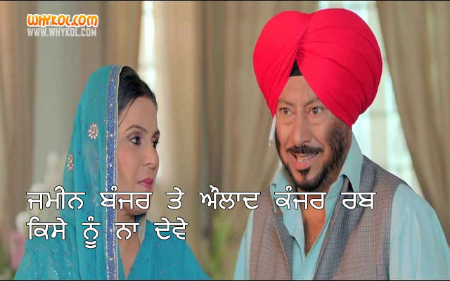 Jaswinder Bhalla Dialogues From Jatt Airways