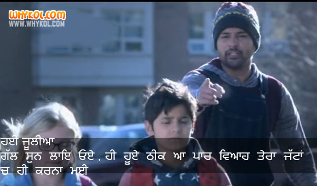 Dialogues From The Punjabi Movie Love Punjab