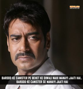 Popular Ajay Devgan Dialogues From Aakrosh