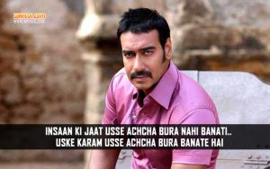 Aakrosh Bollywood Movie Dialogues | Ajay Devgan