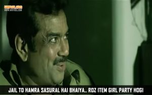 Popular Paresh Rawal Dialogues From Aakrosh