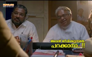 Malayalam Movie Aby Dialogues