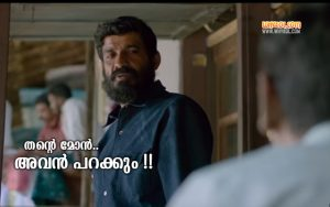 Eby Malayalam Movie Dialogues