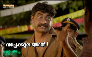 Sudheer Karamana Dialogues From Aby