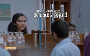 Comedy Dialogues From The Movie Aby