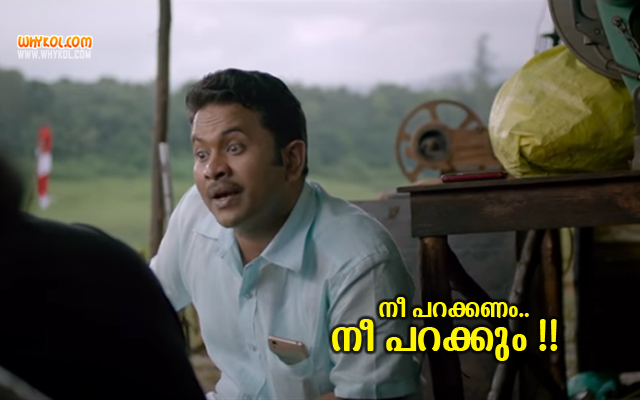 Aju Varghese Dialogues From Aby