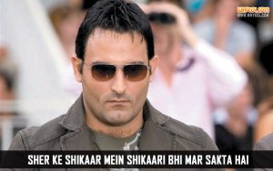 Hindi Movie Race Dialogues | Akshaye Khanna