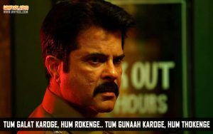 Anil Kapoor in Shootout at Wadala | Hindi Movie Dialogues