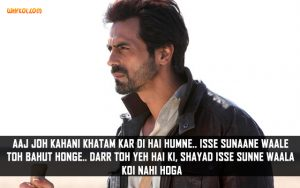 D-Day Movie Dialogues | Arjun Rampal