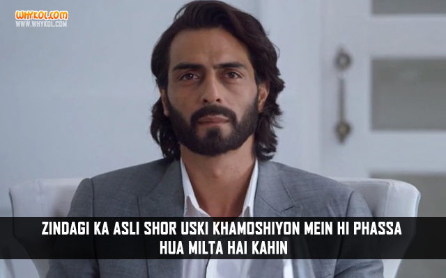 Arjun Rampal Dialogues From Roy