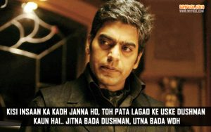 Ashutosh Rana Dialogues From Awarapan
