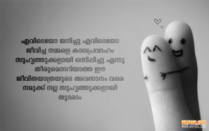 Best Malayalam Autograph Quotes For Friends