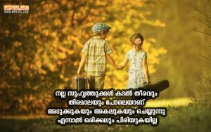 Cute Lines On Friendship | Latest Autograph Quotes