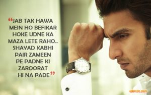 Hindi Inspirational Movie Dialogues | Befikre