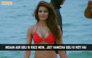 Bipasha Basu Dialogues From Dhoom 2