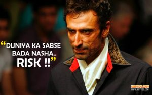 Rahul Dev Dialogues From The Movie Blue
