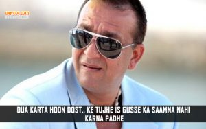 Dramatic Dialogues From Hindi Movies | Sanjay Dutt
