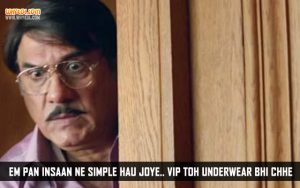 Boman Irani Comedy Dialogues From Housefull 3