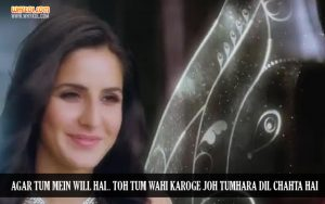 Inspirational Bollywood Quotes | Katrina Kaif in Bombay Talkies