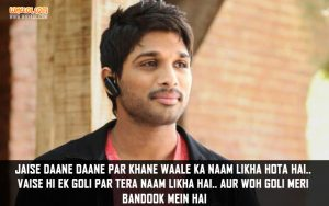 Allu Arjun Hindi Dialogues | Dangerous Khiladi