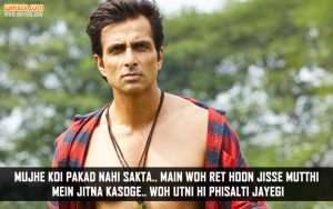 Hindi Movie Dialogues | Sonu Sood in Dangerous Khiladi