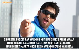 Allu Arjun Dialogues From Dangerous Khiladi