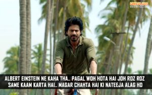 Inspirational Movie Dialogues From Dear Zindagi