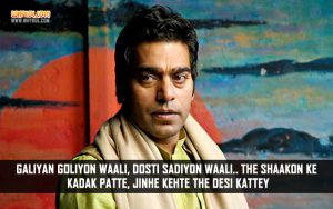 Desi Kattey Hindi Movie Dialogues | Ashutosh Rana