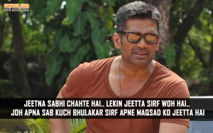 Sunil Shetty Dialogues From Desi Kattey