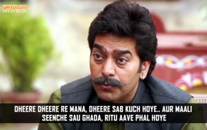 Popular Hindi Shayaris From Bollywood Movies | Ashutosh Rana