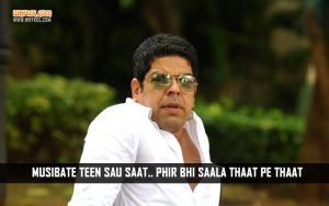 Murli Sharma Dialogues From Desi Kattey