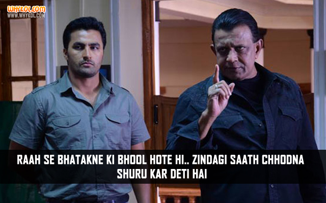 Mithun Chakraborty Dialogues From Enemmy