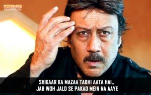 Jackie Shroff Dialogues From Fraz