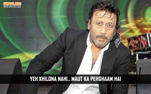 Hindi Movie Action Dialogues | Jackie Shroff