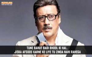Hindi Movie Farz Dialogues | Jackie Shroff