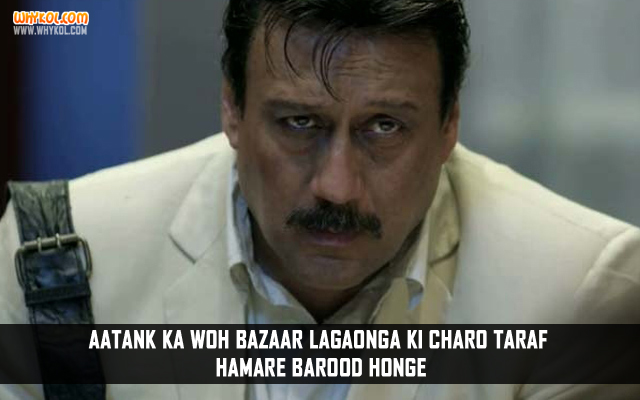 Popular Dialogues Of Jackie Shroff Fro Farz