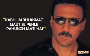 Famous Dialogues From The Movie Farz | Jackie Shroff