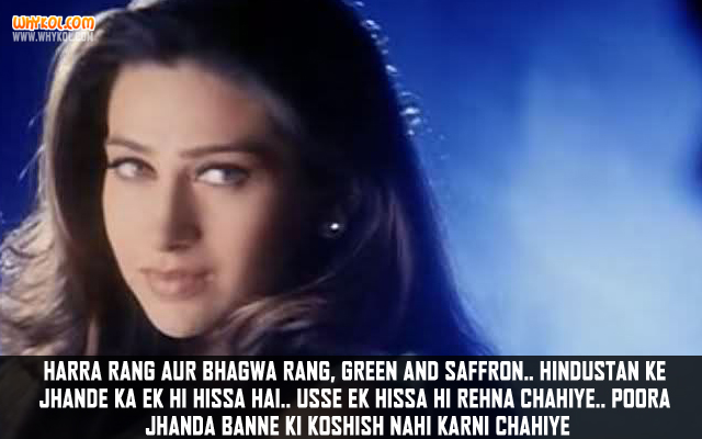 Hindi Movie Fiza Dialogues | Karishma Kapoor