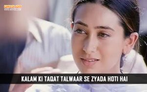Famous Dialogues of Karisma Kapoor From Fiza