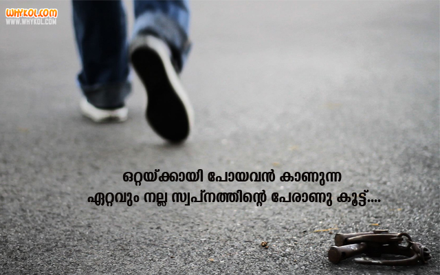 love failure friendship quotes in malayalam whykol