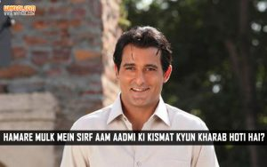 Akshaye Khanna Dialogues From The Movie Gali Gali Chor Hai