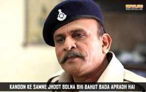 Dialogues From The Movie Gali Gali Chor Hai