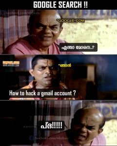 Google Search | Malayalam Jokes