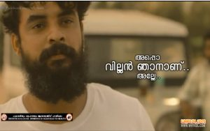 Tovino Thomas Dialogues as Thejas Varkey in Guppy